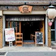 訪れたお客さまが笑顔になるような、居心地のよいお店づくりと元気で明るい接客を心がけているそう。餃子はお持ち帰りもできるので、京都観光のお土産にもどうぞ。
