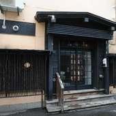 ☆おかげ様で「山田屋」は移転1周年を迎えます!