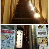 専用階段でお2階までどうぞ。