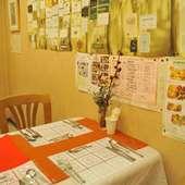 和歌山県和歌山市にあるフランス料理のお店