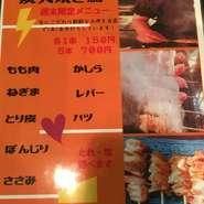 お子様は無料で おもちゃやお菓子 (中身は随時更新、人気キャラクターやゲーム機) が当たるので 是非お子様連れてご来店ください!