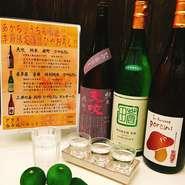 筑後や城島、八女等の筑後近辺の地酒をメインに、春夏秋冬期間限定の地酒も入荷しております。