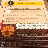 タベルバメニュー【SEAFOOD】