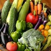 瑞々しさ溢れる野菜を使用