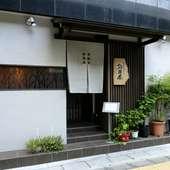 上野駅からすぐの温もり溢れる居酒屋