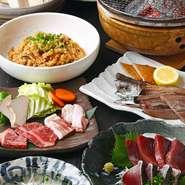 2名様から <内容> ・月替わり鍋 ・刺身盛り合わせ ・炭火焼き(肉・干物) ・ホタテご飯 ・お漬物盛り合わせ その他、日替わり料理等