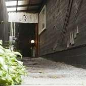 軽井沢の浅間山が間近に迫る静かな場所でおくつろぎ下さい!