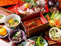 当店自慢のうなぎ定食は、鰻の蒲焼きを中心に、 豪快舟盛り、季節食材を使った小鉢など種類豊富にご用意しています。是非一度ご賞味ください。県外からいらしたお客様にもご満足いただけること間違いなしです。