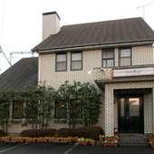 下岡本町の隠れ家的レストラン