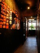 入口から入って個室へとつづく空間