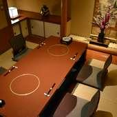 ゆったりと落ち着ける雰囲気の4名個室