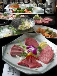 使用するのはA5等級黒毛和牛! よりすぐりのお肉を少しずつ、色々食べたい方に。