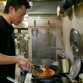 一皿一皿、大事な人に捧げる気持ちでつくる料理