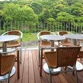 箱根の四季の移ろいを見ながらお食事をどうぞ