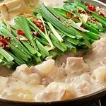 <選べるスープ:1種類お選び下さい>旨塩スープ/韓国チゲスープ<鍋〆>ご飯と玉子/ちゃんぽん麺/ご飯とチーズ:各280円