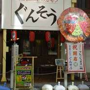 JR横浜線 相模原駅より徒歩5分の場所にあります。