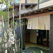 日本の四季を感じる懐石料理をご堪能いただける、安城市の和食処