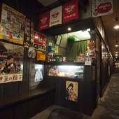温もりを感じるレトロな雰囲気の店内は癒しの空間