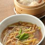 セロリー麺と特製・小龍包
