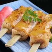 本場京都の味。生麩田楽