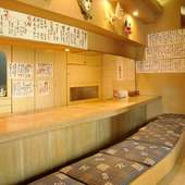 肩の凝らない京料理店。居酒屋感覚でもお使い頂けます。