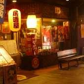 昔の商店のような外観。昭和レトロがぎっしり詰まっています。