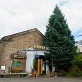明治44年に建てられた酒蔵を改装したほっとできる雰囲気のお店
