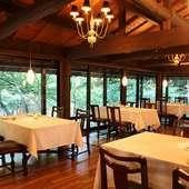 歓送迎会シーズンは、大自然に囲まれた癒しのレスランで
