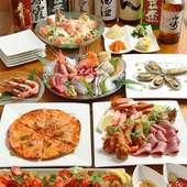 大人気!4000円宴会コースは飲み放題とボリュームたっぷりの料理