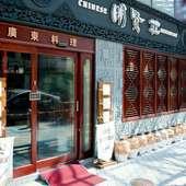 中国民族楽器生演奏も体感できる贅沢さ