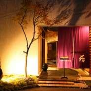 一見高級料亭を思わせるたたずまい!扉を開けるとそこには・・・石庭や木の温もりとほっと落ち着く空間が!