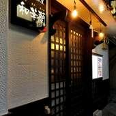 色合いを抑え、センス良く小粋な玄関。お気軽にお入りください