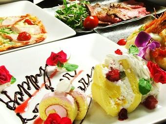 誕生日・記念日には特製デザートプレートプレゼント!