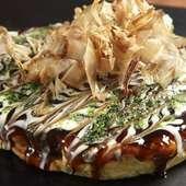 お好み焼きは東京恵比寿で人気のメニュー。自信作です。