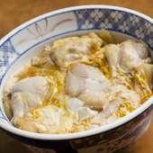 店主がたどり着いた美しい「大山鶏」の『大山鶏の親子丼』