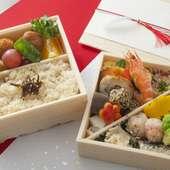 ご自宅でのお祝い事に、お弁当のご予約も承っております