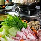 【11月~4月】鹿児島のブランド豚『おいも豚のしゃぶ鍋』
