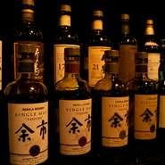 余市にある醸造所でつくられるシングルモルト『余市』なども年数毎の種類の豊富さに特徴があります。