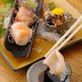 その日仕入れた新鮮で貝類で仕上げます『貝の盛り合わせ』