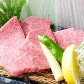 上品な味わいの『ハネシタ』 (タレ/塩)