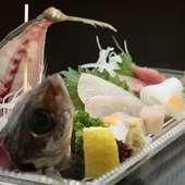 その日、日本海で水揚げされた新鮮な魚を使った『お造り』