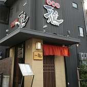 JR松江駅から徒歩3分、おしゃれな外観のお店
