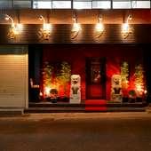 西鉄大牟田線(薬院駅)徒歩4分。赤い外観と獅子が目印