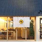 リニューアルオープンし、一段と居心地の良いお店に