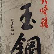 魚料理によく合うお酒を豊富に取り揃えています。島根にある30軒ほどの蔵元から地酒を仕入れているので、飲み比べなどもおすすめです。季節の貴重な銘柄も入荷する事があるそうなので、日本酒好きはお見逃しなく。