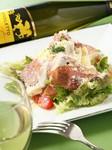 プロシュートとチーズのイタリアンサラダ