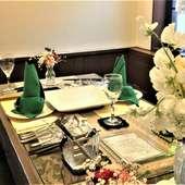 当店最高の料理プランの本格的なフレンチフルコースをカジュアルなスタイルでお楽しみ下さい。