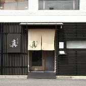 白壁と黒の格子、暖簾が目印です