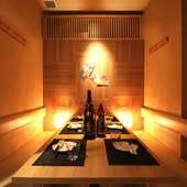 掘りごたつ個室完備 最大30名様まで 寛ぎの個室空間でご宴会を