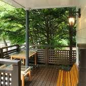 ウェイティングタイムも、軽井沢の自然を満喫